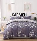 """2х спальный САТИН """"Кармен"""""""