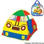 Палатка детская Машинка 125х105х112 см