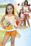 Пижама 5012 детская