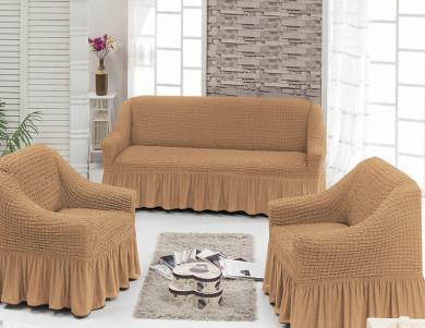 Набор для мягкой мебели коричневый