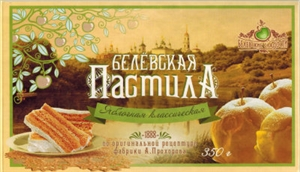 Пастила Белевская - Классическая 175г