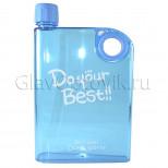 Плоская бутылка для воды DO YOUR BEST
