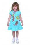 Нарядное платье  СЛАВИТА! 80-86 и 98-104