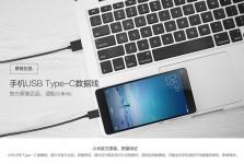Качественный кабель Xiaomi USB Type-C 120 см