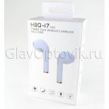 Беспроводные наушники HBQ I7TWS