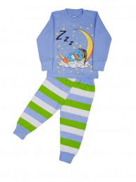 Пижама - голубой цвет НОВИНКА!
