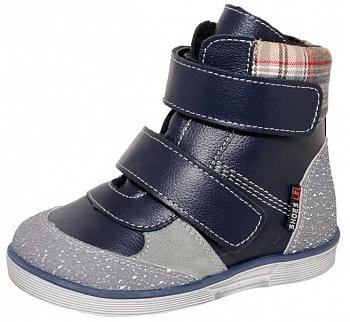 Ботинки Лель 3-652 хром, синий