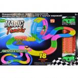 Трасса Magic Tracks 366 деталей