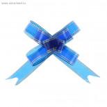 """Бант-бабочка №1,8 """"Серебро"""", цвет синий"""