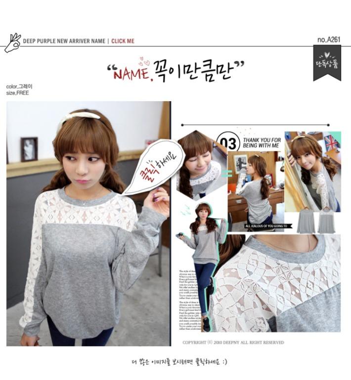 Блузки Из Кореи В Омске
