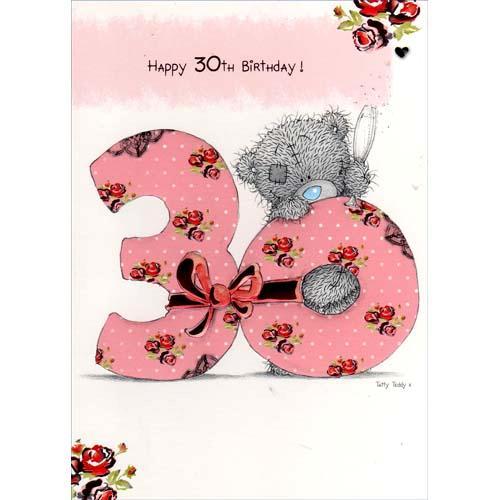 Поздравление с днем рождения 30 лет девушке прикольное