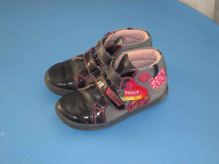 ботинки  Agatha  Ruiz  de  la  Prada,  р.30