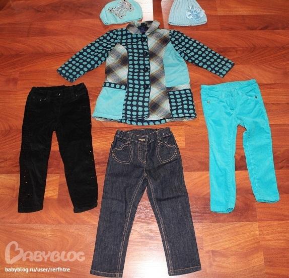 Next набор одежды д/д на рост 92-104