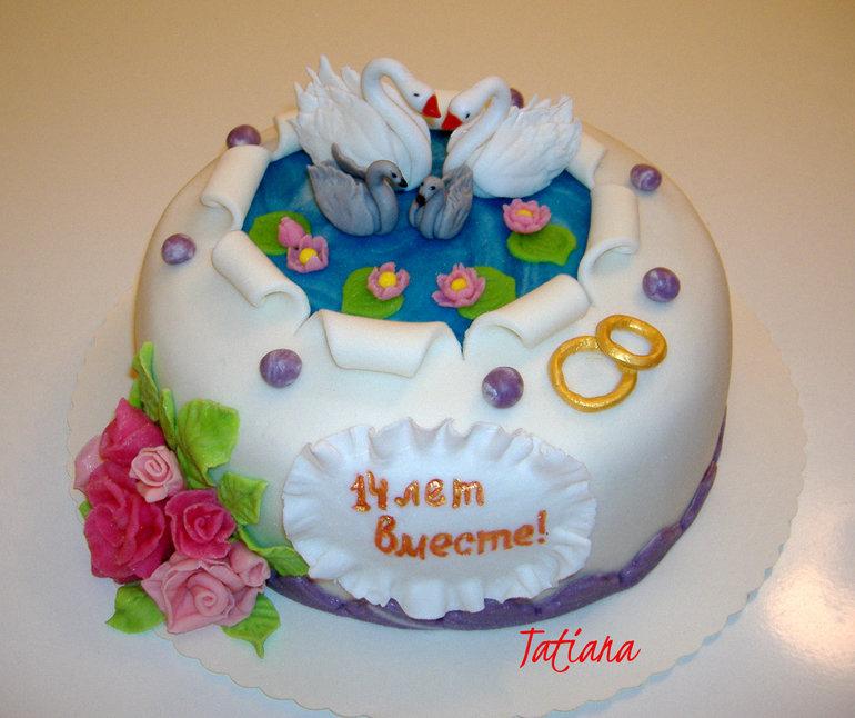 Агатовая свадьба торт