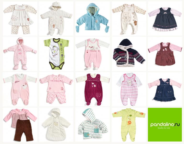 www.pandalino.ru  - интернет магазин (Детская одежда из Германии)