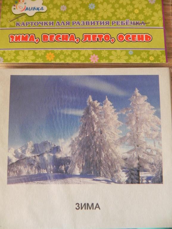 Ура))))Дождались)))