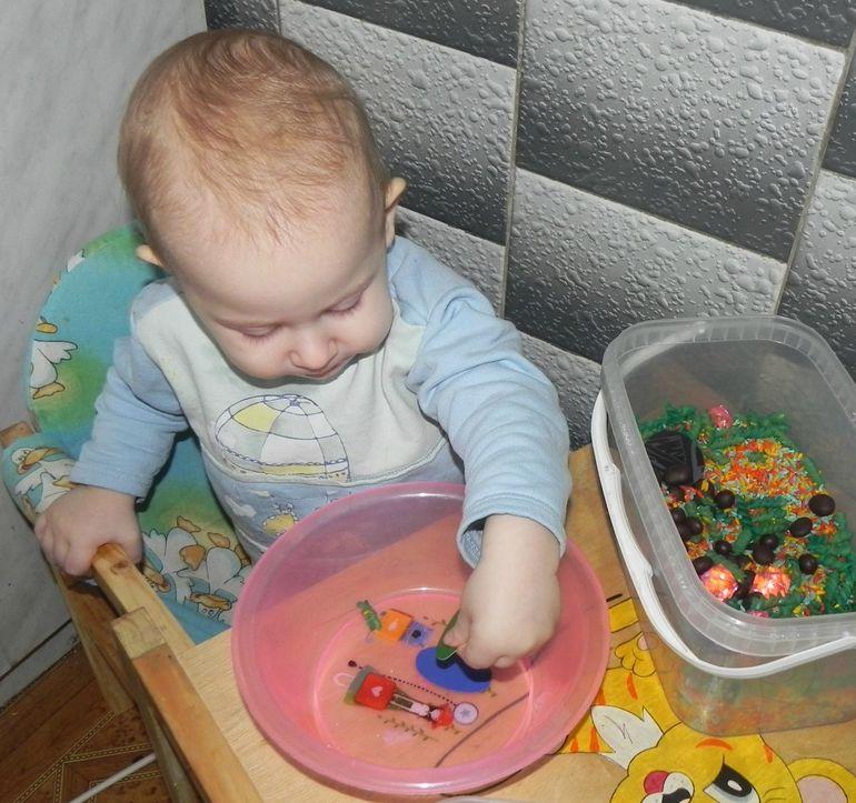 София и её занятия)))