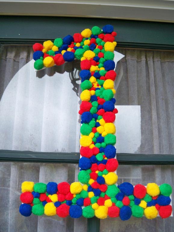 Цифра 10 ко дню рождения