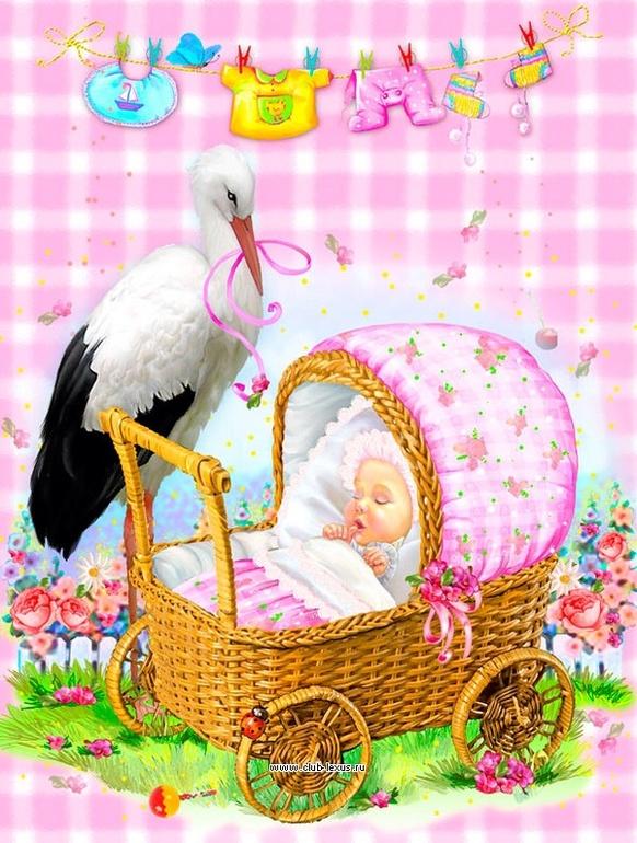 Родилась моя принцесса)))