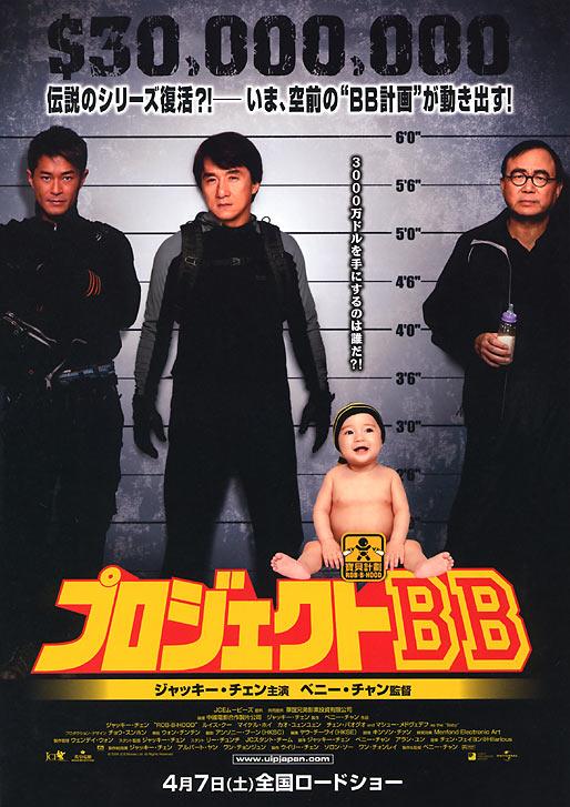 Мой рейтинг 5 лушчих фильмов о младенцах!!!!!!!!!