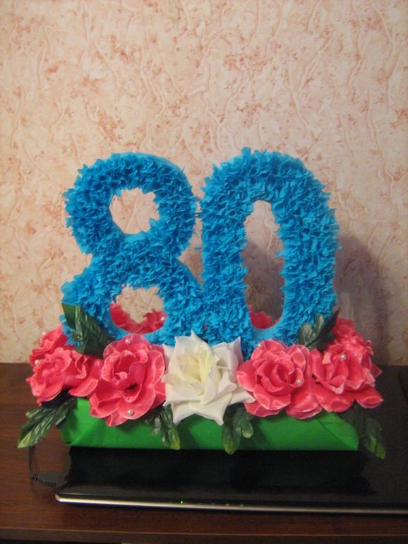Поделки своими руками к юбилею 60 лет