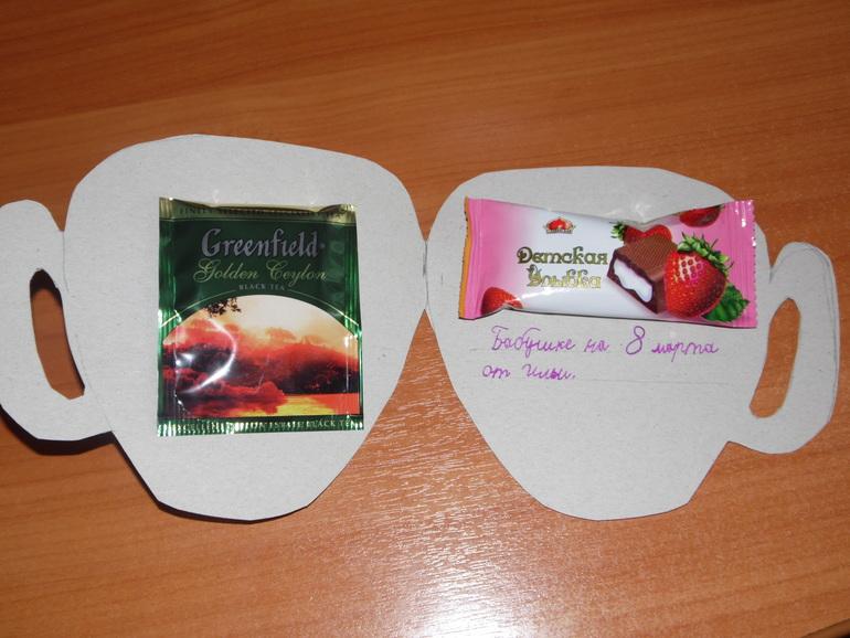 Наши открыточки бабушке на 8 марта!
