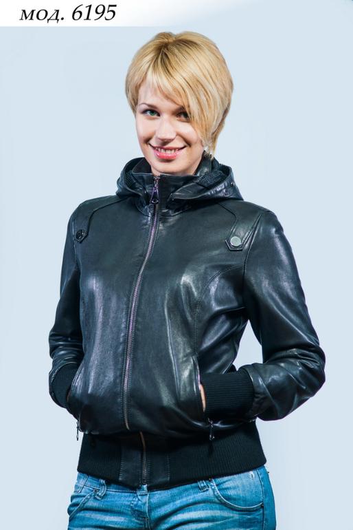 Кожаные Куртки Женские Каталог