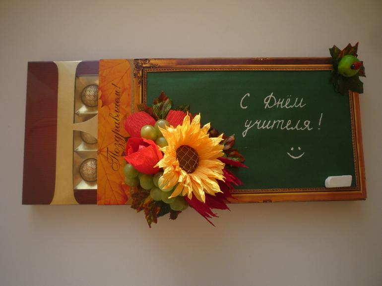 День учителя подарок из конфет 88