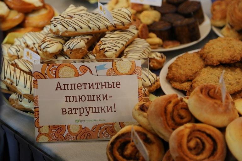 Волонтеры собрали более 340 тысяч рублей на фестивале