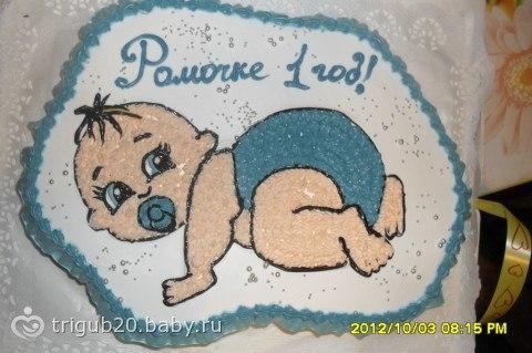 Торт на годик мальчику своими руками с кремом