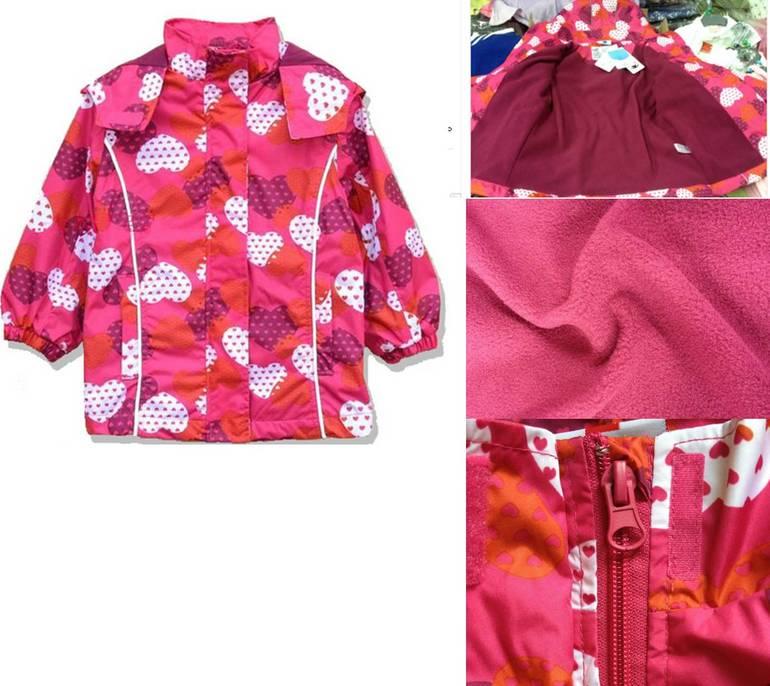 Тополино Детская Одежда Купить