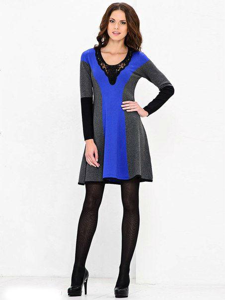 Женская Одежда Франция С Доставкой