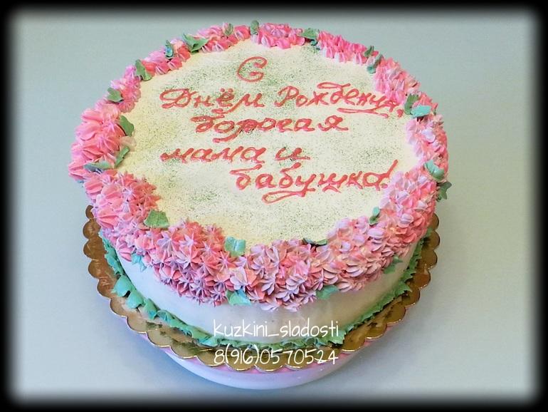 Как украсить торт для мамы на день рождения