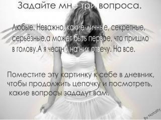 тоже закакаю ленту)))