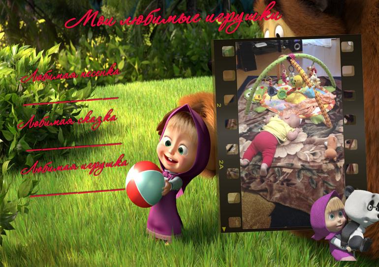 Фотоальбомы. фотокалендари