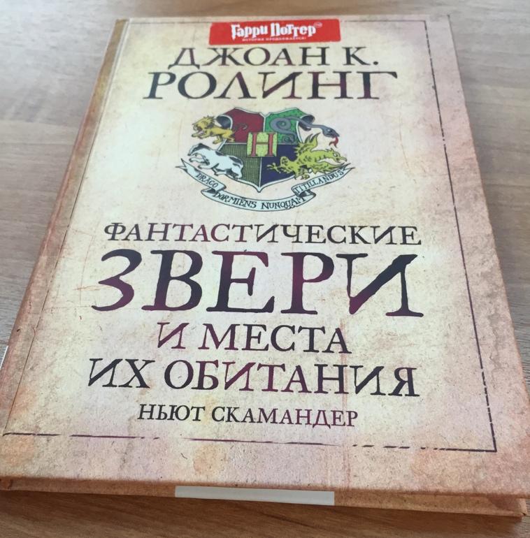 Фантастика книги 60 х