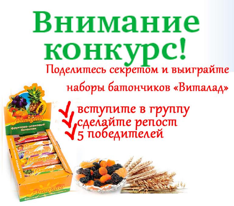 подарок для здорового образа жизни