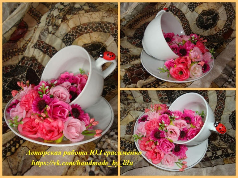 Кружка с блюдцем из цветов своими руками 52