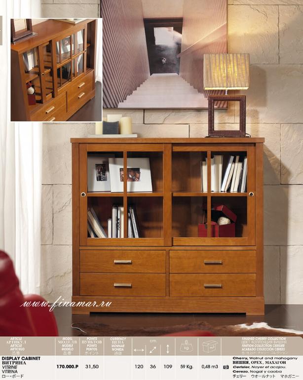Купить Шкаф В Гостиную Москва