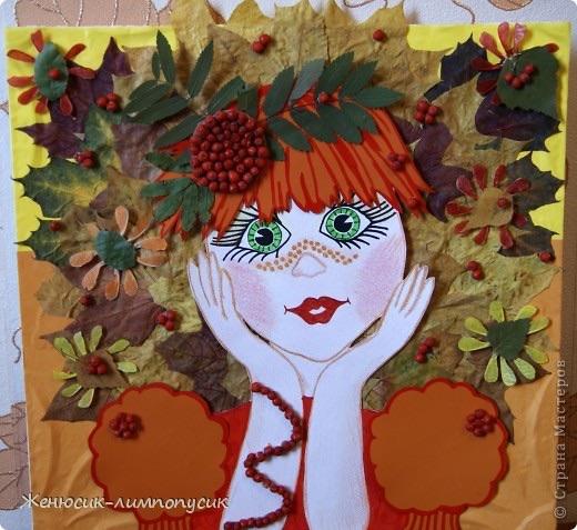 Поделки картинки осень