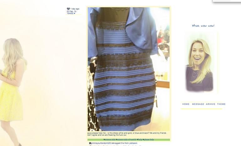 Платье какого цвета видите вы