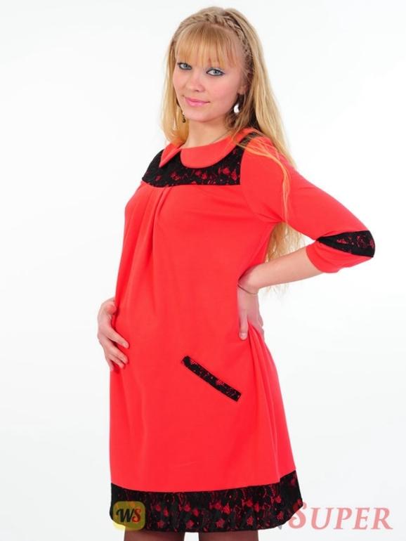 Одежда Купить Краснодар