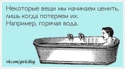 ГРАФИК  ОТКЛЮЧЕНИЯ  БРЯНСКИХ  КОТЕЛЬНЫХ  в  2014  г.