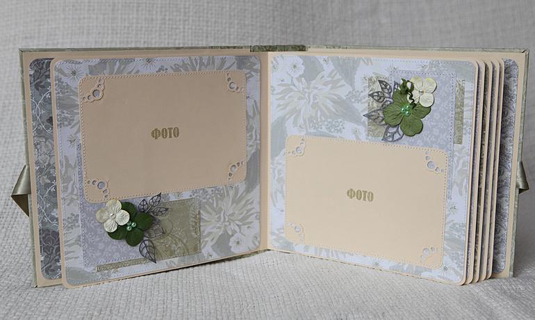 Альбом в подарок.
