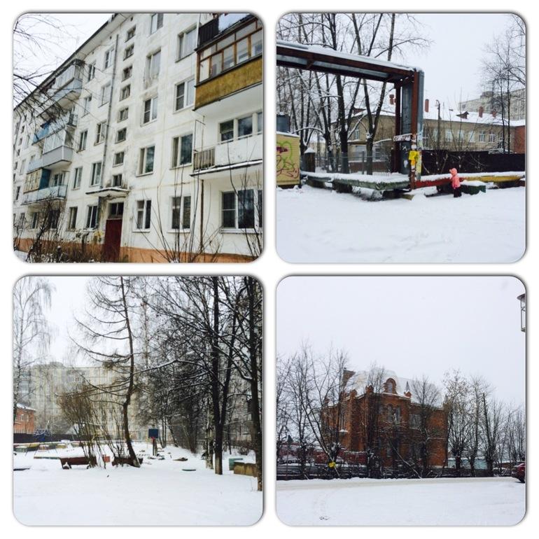 Наши в МО: Дедовск