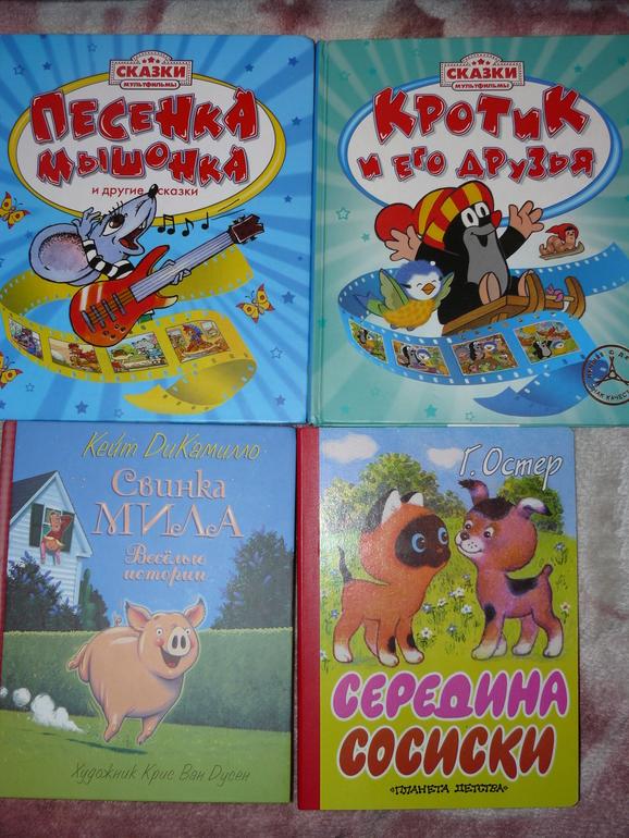 Игрушки,книжки Обновилась 02.03
