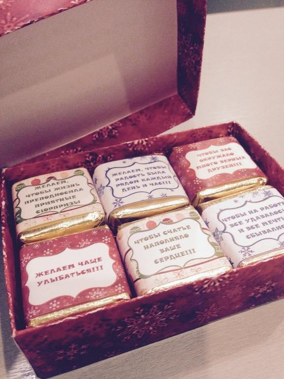 Подарки конфеты с надписями 814