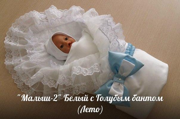 Бант для новорожденного на выписку