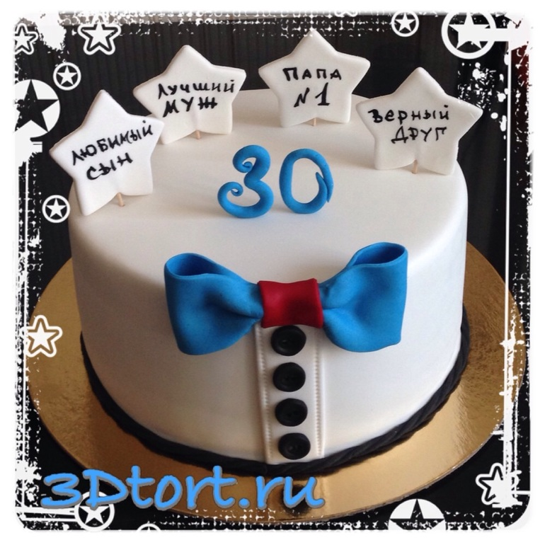 Торт с юбилеем 30 лет для мужа