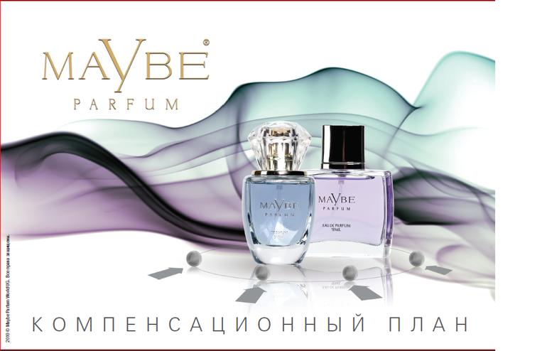 odin-paren-vse-zhenskie-aromati-meri-key-g-kursk-prays-list-sladkaya-lyubov-lesbiyanok